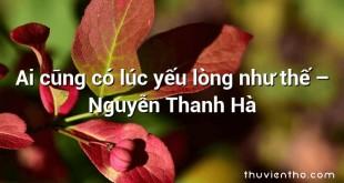Ai cũng có lúc yếu lòng như thế –  Nguyễn Thanh Hà