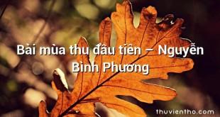 Bài mùa thu đầu tiên  –  Nguyễn Bình Phương