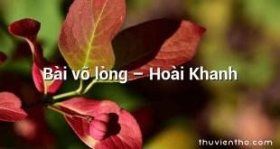 Bài vỡ lòng  –  Hoài Khanh