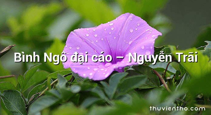 Bình Ngô đại cáo – Nguyễn Trãi