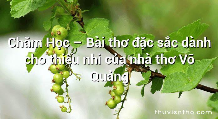 Chăm Học – Bài thơ đặc sắc dành cho thiếu nhi của nhà thơ Võ Quảng