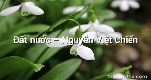 Đất nước  –  Nguyễn Việt Chiến
