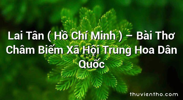 Lai Tân ( Hồ Chí Minh ) – Bài Thơ Châm Biếm Xã Hội Trung Hoa Dân Quốc
