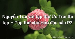 Nguyễn Trãi với tập thơ Ức Trai thi tập – Tập thơ chữ Hán đặc sắc P2