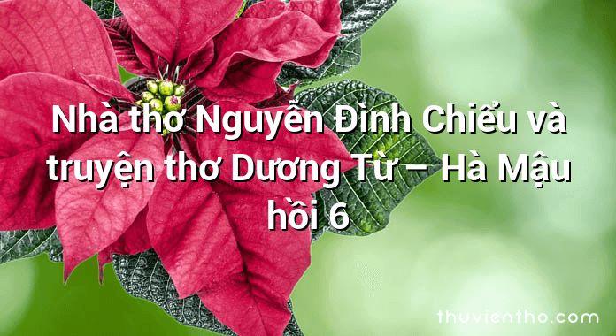 Nhà thơ Nguyễn Đình Chiểu và truyện thơ Dương Từ – Hà Mậu hồi 6