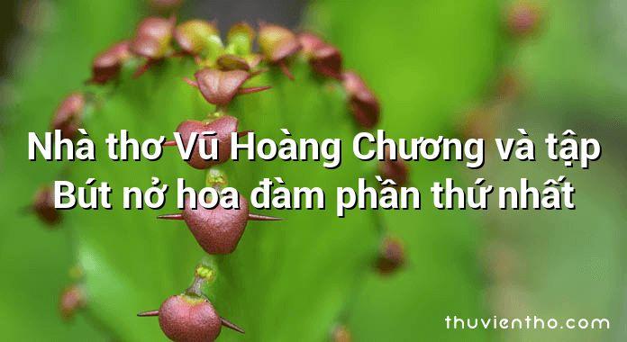 Nhà thơ Vũ Hoàng Chương và tập Bút nở hoa đàm phần thứ nhất