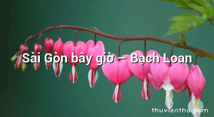 Sài Gòn bây giờ –  Bạch Loan