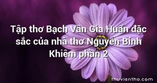 Tập thơ Bạch Vân Gia Huấn đặc sắc của nhà thơ Nguyễn Bỉnh Khiêm phần 2