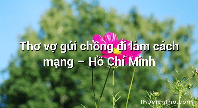 Thơ vợ gửi chồng đi làm cách mạng – Hồ Chí Minh