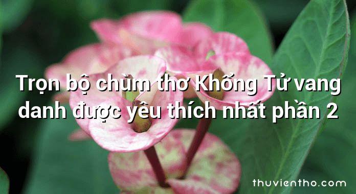 Trọn bộ chùm thơ Khổng Tử vang danh được yêu thích nhất phần 2
