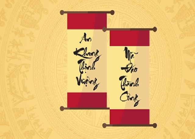 top 15 bai tho day be chuc tet de thuoc de nho va y nghia nhat 10 - Top 15 Bài thơ dạy bé chúc tết dễ thuộc, dễ nhớ và ý nghĩa nhất